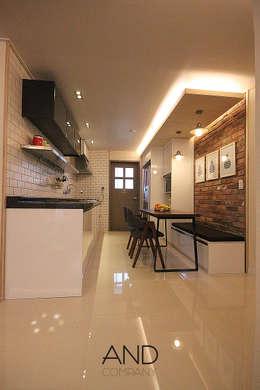 modern Dining room by 앤드컴퍼니