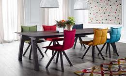 Современная мебель (столовые группы): Столовая комната в . Автор – Немецкие кухни