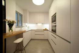 modern Kitchen by MADG Architect