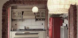 Bilgece Tasarım – Didem & Serkan Ozbakan: modern tarz Mutfak