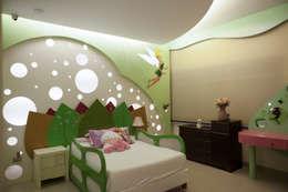 Arq Mobil의  침실