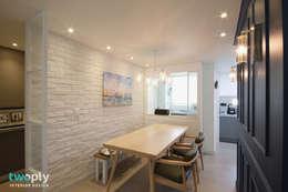 블루포인트 아파트 리모델링: 디자인투플라이의  다이닝 룸