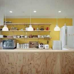 AIDAHO Inc.: eklektik tarz tarz Mutfak