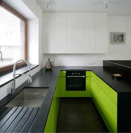 modern Kitchen by JA2PLUS