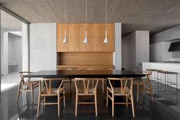 mediterranean Dining room by Osa Architettura e Paesaggio