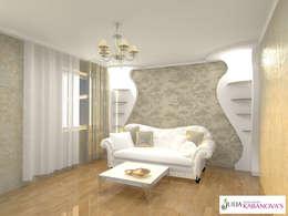 غرفة المعيشة تنفيذ JULIA KABANOVA's DESIGN STUDIO