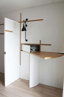 Рабочие кабинеты в . Автор – Atelier Nadège Nari