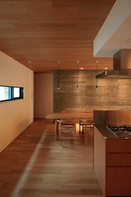 modern Dining room by 有限会社Kaデザイン