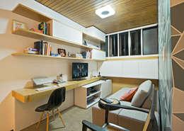 ห้องทำงาน/อ่านหนังสือ by Dubal Arquitetura e Design