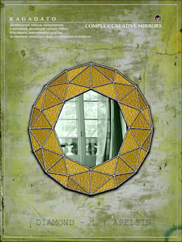 Многогранное зеркало - DIAMOND -1[apelsin]: Ванная комната в . Автор – KAGADATO