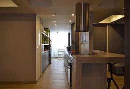 Cocinas de estilo ecléctico por santiago dussan architecture & Interior design