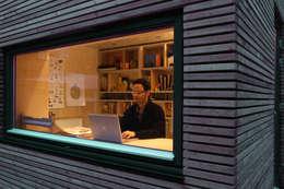 Oficinas de estilo moderno por ecospace españa