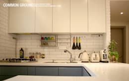 Dapur by 커먼그라운드