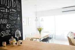 Departamento CONESA: Comedores de estilo moderno por Trua arqruitectura