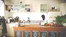 Cocina de estilo  por PLATZ