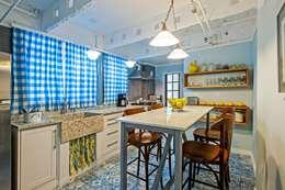Cocinas de estilo  por Studio Boscardin.Corsi Arquitetura
