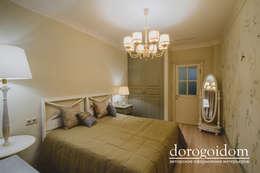غرفة نوم تنفيذ Дорогой Дом