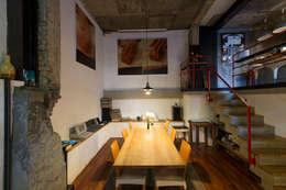 modern Dining room by Design Guild