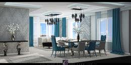 HePe Design interiors – flat design : modern tarz Yemek Odası