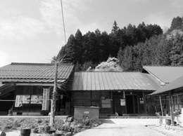 100年の記憶: 風景のある家.LLCが手掛けたです。
