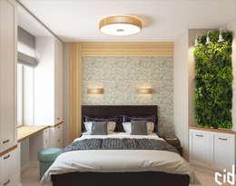 Dormitorios de estilo rural por Center of interior design