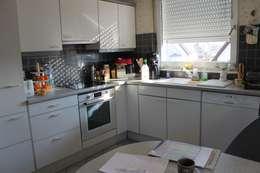cuisine avant travaux:  de style  par Agence ADI-HOME