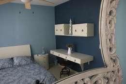 臥室 by Arquimia Arquitectos
