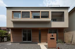 Projekty, nowoczesne Domy zaprojektowane przez 水石浩太建築設計室/ MIZUISHI Architect Atelier