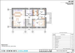 План 1-го этажа: Дома в . Автор – hq-design