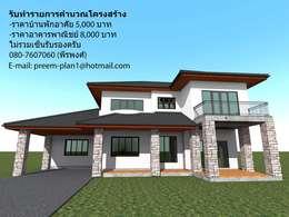 de estilo  por รับเขียนแบบบ้าน&ออกแบบบ้าน