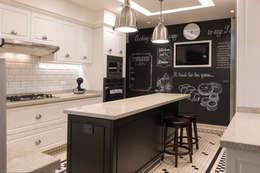 Departamento Citadel - ARCO Arquitectura Contemporánea: Cocinas de estilo clásico por ARCO Arquitectura Contemporánea