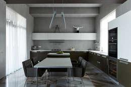 Projekty,  Kuchnia zaprojektowane przez SNOU project