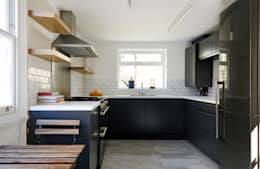 Projekty,  Kuchnia zaprojektowane przez House of Sylphina