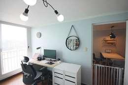 Ruang Kerja by homelatte