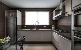 Dapur by Flávia Kloss Arquitetura de Interiores