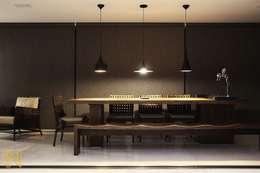 Projekty,  Jadalnia zaprojektowane przez Neuhaus Arquitetos