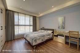 主臥室:  臥室 by Hi+Design/Interior.Architecture. 寰邑空間設計