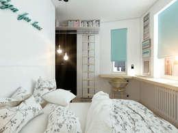 Dormitorios de estilo escandinavo por Студия дизайна и визуализации интерьеров Ивановой Натальи.
