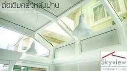 ต่อเติมหลังบ้าน เป็นห้องครัว:   by สกายวิวโมดูลาห์