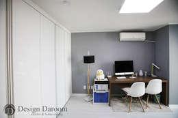 광장동 현대홈타운: Design Daroom 디자인다룸의  벽