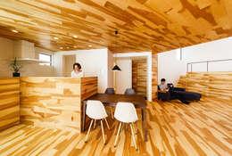 一級建築士事務所haus의  다이닝 룸