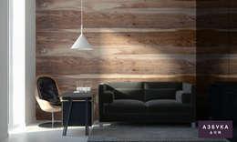 minimalistic Study/office by Студия дизайна 'Азбука Дом'