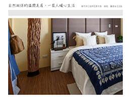 愜意的睡眠空間:  臥室 by 大不列顛空間感室內裝修設計