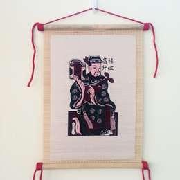 Tan tai:   by Tranh Đông Hồ