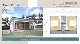 Rumah by P Knockdown Style Modern