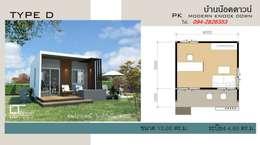 Rumah by P Knockdown Style Modern