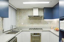 Кухни в . Автор – Bloco Z Arquitetura