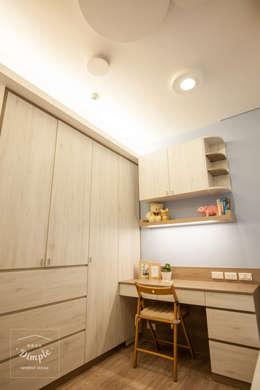 晴天娃娃:  嬰兒/兒童房 by 酒窩設計 Dimple Interior Design