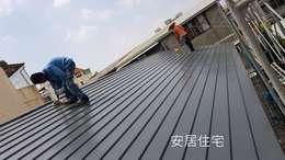 雙層屋頂:   by 安居住宅有限公司