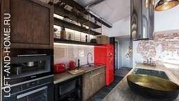 Projekty,  Kuchnia zaprojektowane przez Loft&Home